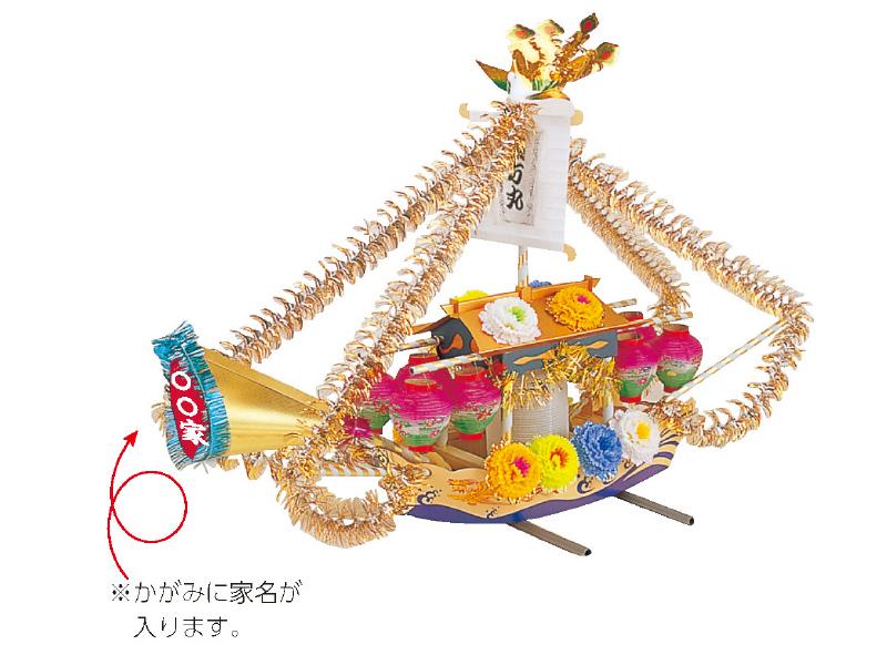 精霊船_小型精霊船(長崎型)